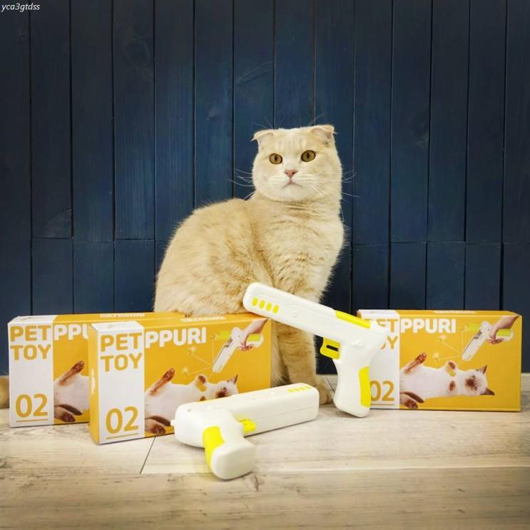 [할인제품] 펫뿌리 메가샷건 반자동 움직이는 고양이 장난감 14,900 원! ❤