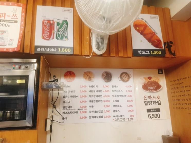 방배역 국대 떡볶이, 국물 떡볶이-떡볶이 맛집, 혼밥하기 좋은 곳