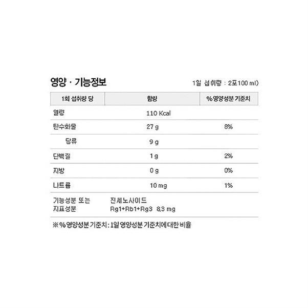 [추천특가] 정관장 홍삼톤 마일드 63,000 원~ 7% 할인!