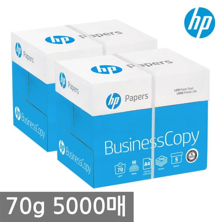 [할인정보] HP A4 복사용지 A4용지 70g 5000매 2500매 2BOX 30,600 원♪ ❤