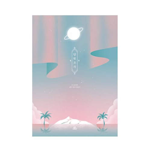 [할인제품] 세컨드맨션 플랜디 달빛조각 만년다이어리 7,290 원✌︎ 9% 할인♪