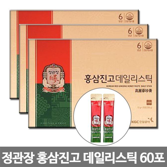 [할인추천] 정관장 홍삼진고 데일리스틱 3박스 10g*60포 101,000 원♩♪ !