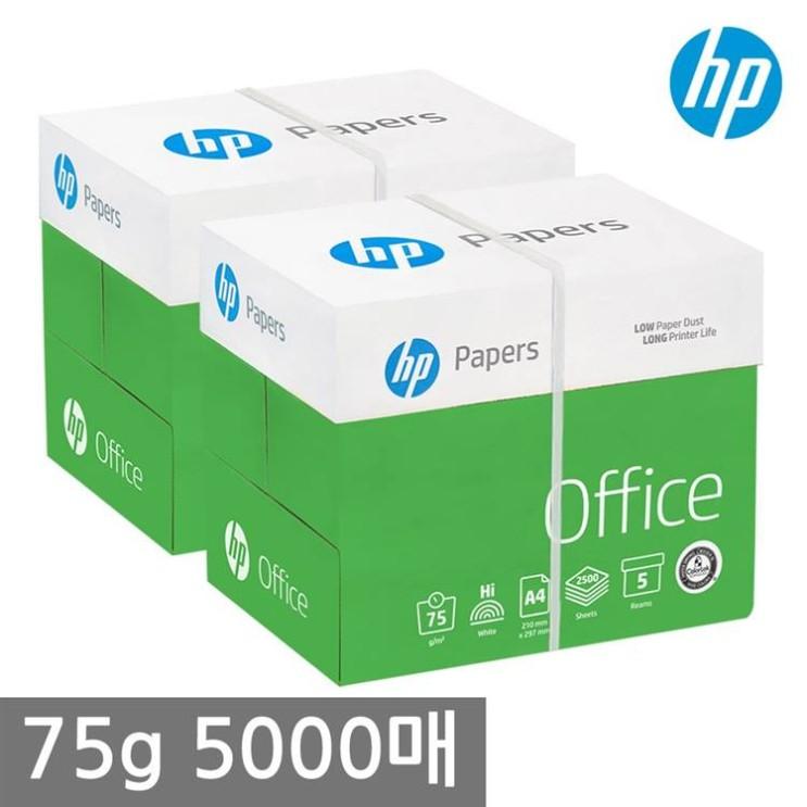 [특가제품] HP A4 복사용지 A4용지 75g 5000매 2500매 2BOX 30,200 원♡ ☆