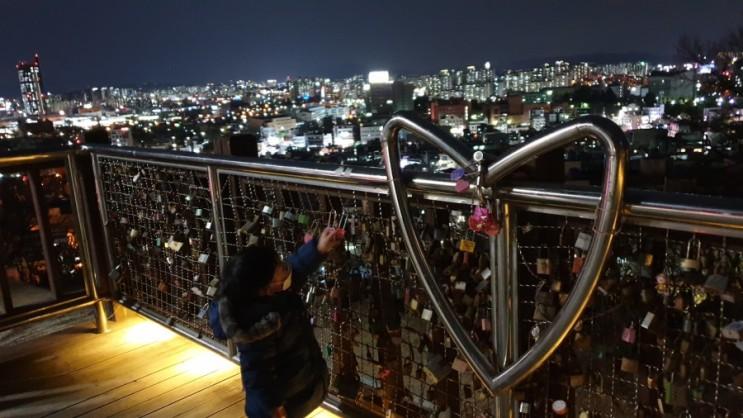 대동 하늘공원 대전 야경 명소