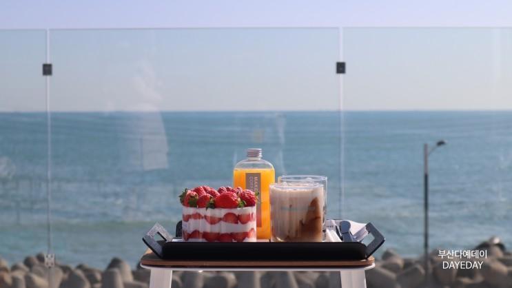 딸기 케이크 포장 나의 최애 카페 메이크시