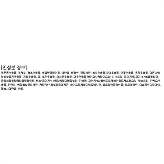 [할인상품] 설화수 윤조에센스 102,000 원! 15% 할인~*