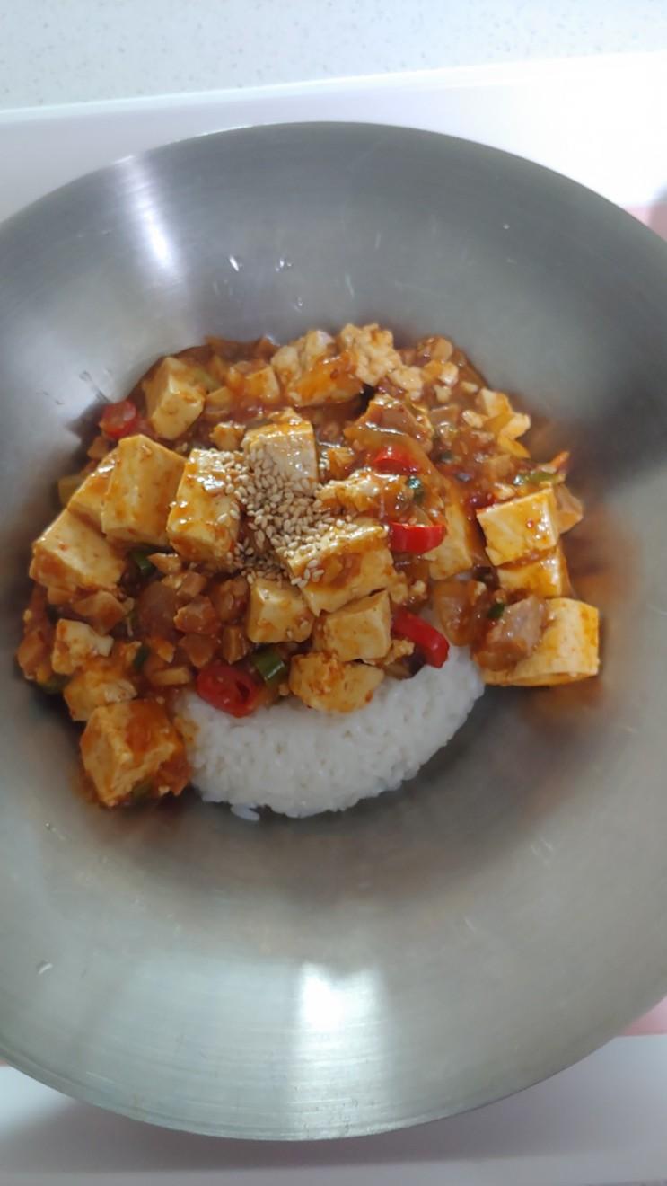 간단한 저녁메뉴 마파두부 만들기 15분 뚝딱!