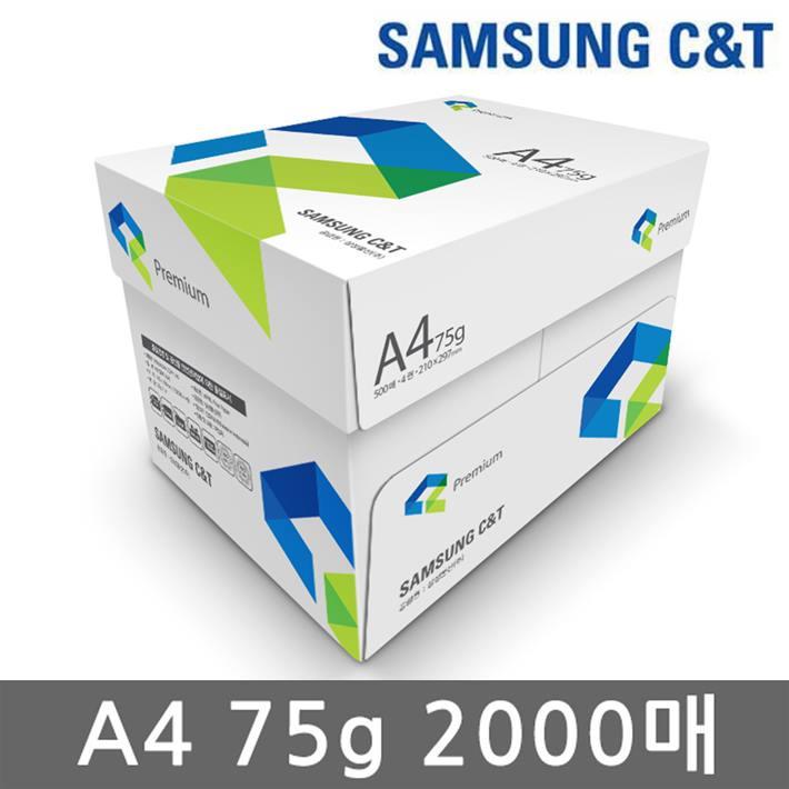[추천특가] 삼성 A4 복사용지 A4용지 복사지 75g 2000매 1박스  15,000 원♪♩ ❤