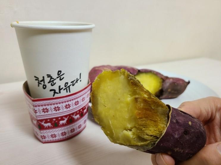 순천 연향동 카페 청자다방 군고구마 아메리카노와 함께 먹다