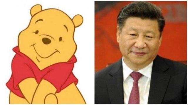중국에서 금지된 이상한 것들