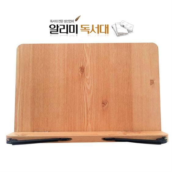 [추천특가] 알리미 001독서대 11,000 원~! ♫