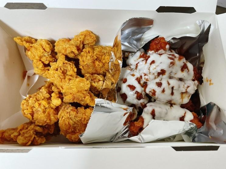 계산동 치킨 배달 맛집 당치땡 추천추천 🧡(당신은 지금 치킨이 땡긴다)