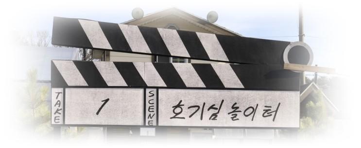 [주말 일상] 쉴 틈 없는 다둥이네 주말 이야기(feat. 호기심 놀이터 방문기)