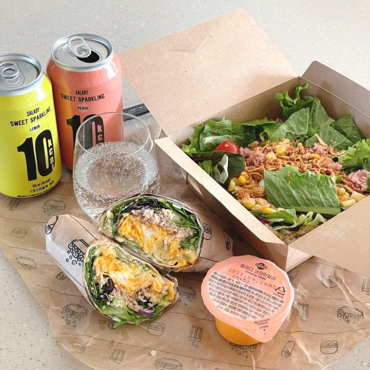인천 송도 샐러드맛집 : 샐러디 송도센트럴파크점 - 웜볼 강추🥗