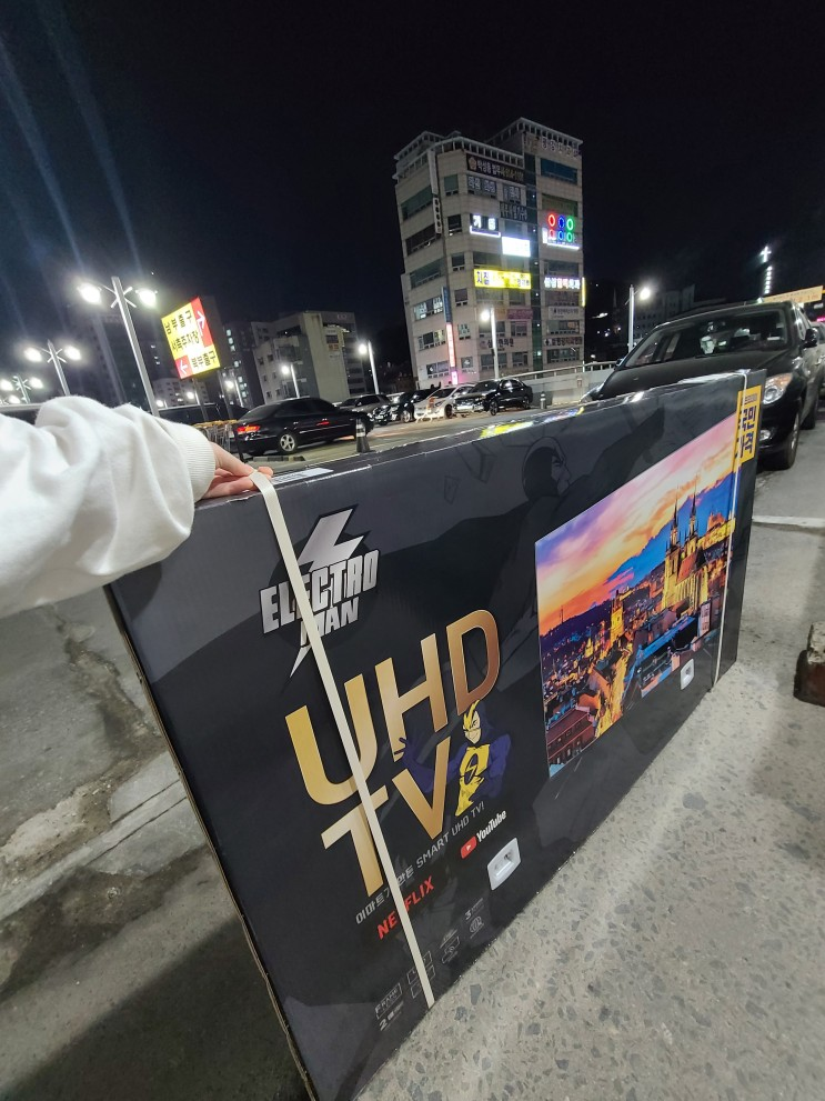 가성비 노브렌드 티브이 일렉트로맨 SMART UHD TV 삼보, 삼성