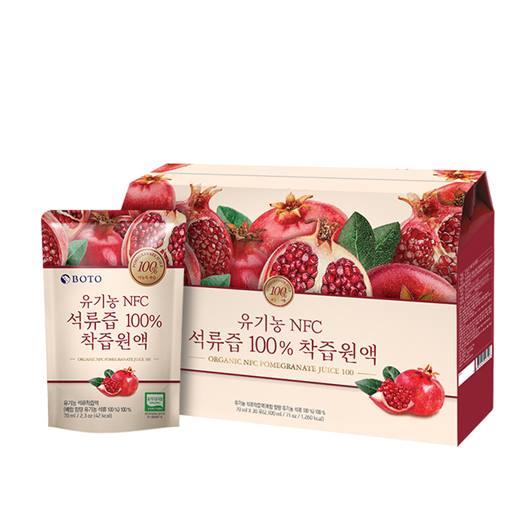 [추천특가] 보뚜 유기농 NFC 석류즙 100% 착즙원액 18,080 원♡ 24% 할인♩