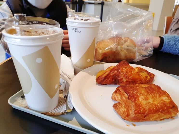 식빵이 쫄깃쫄깃 맛있는 의정부 베이커리카페 민락동 빵집 쇼트브래드