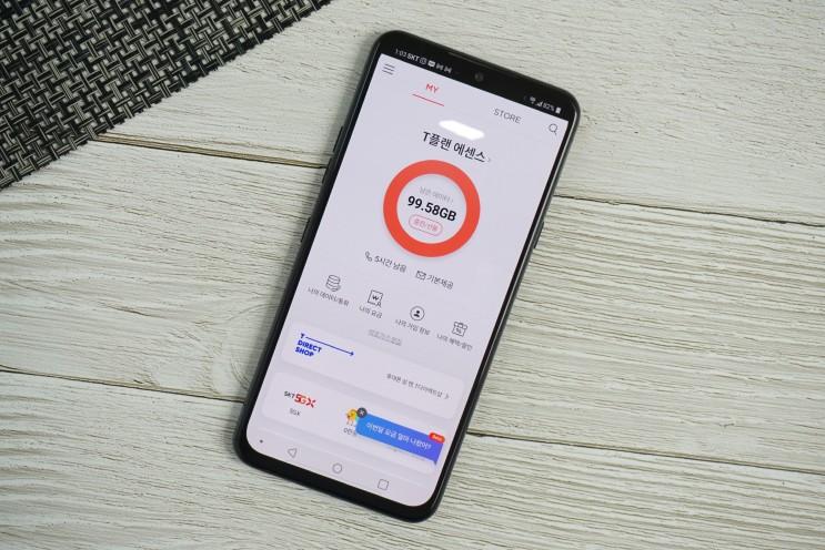 아이폰 셀룰러 데이터 사용량 확인 하기 (통신사 위젯 설정 까지)