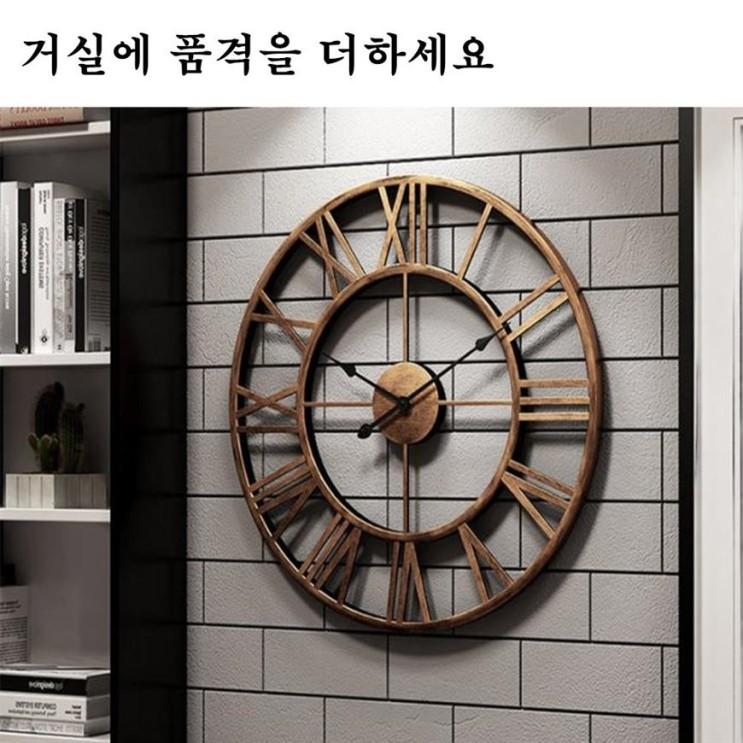 [특가상품] IND 엔틱시계 18,800 원❤ !