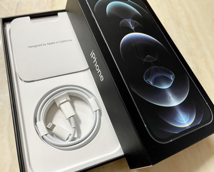 아이폰12 프로맥스 구입 후기 및 방법 - 강변 테크노마트 핸드폰