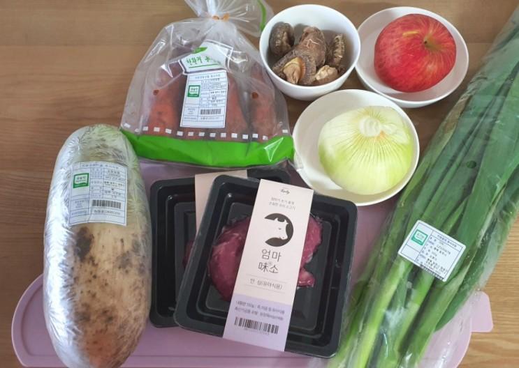 이유식 육수. 중기이유식 소고기 육수&소고기 큐브 준비하기