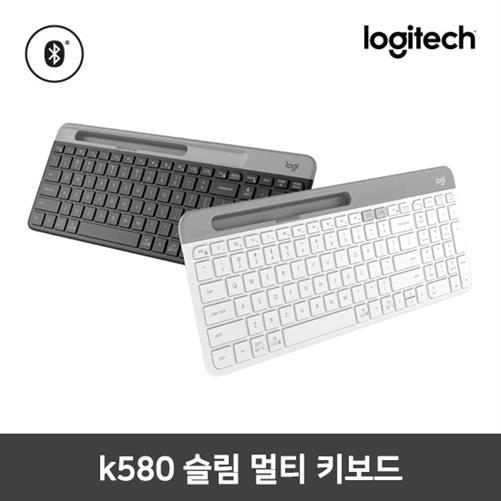 초저가품목 로지텍코리아 K580 블루투스 무선키보드~ 만나봅시다