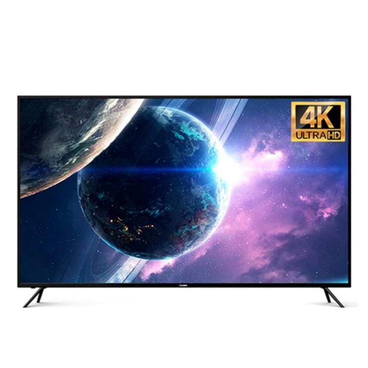 [할인추천] 모지 UHD LED 165cm HDR TV W653683UT 550,260 원☆ 17% 할인~