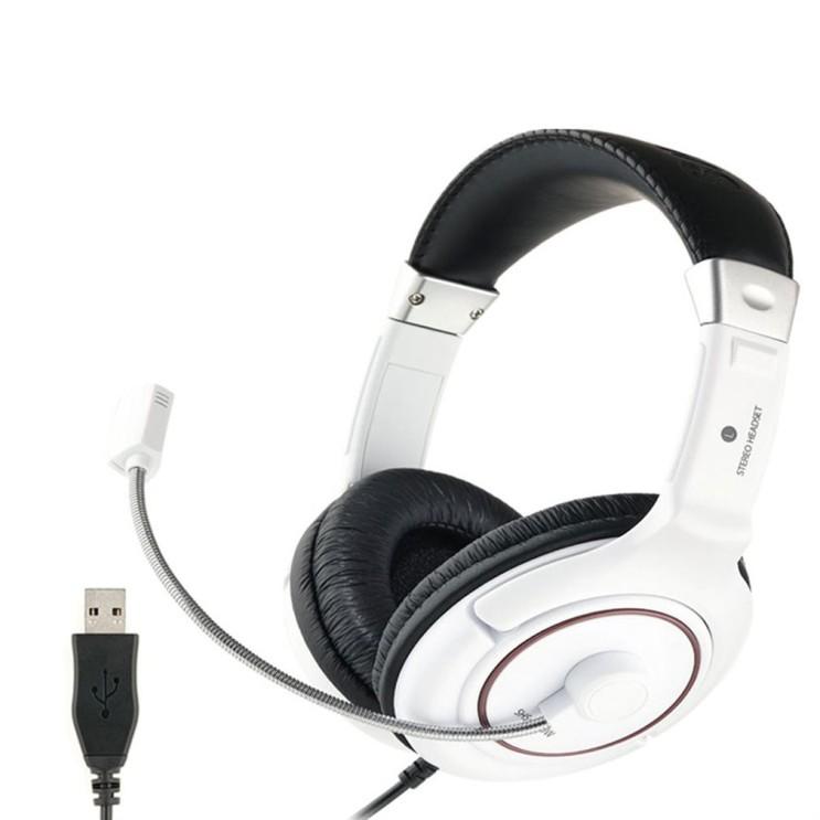 [할인상품] 삼성전자 USB 스트레오 헤드셋 22,150 원♪♩ 16% 할인✌︎