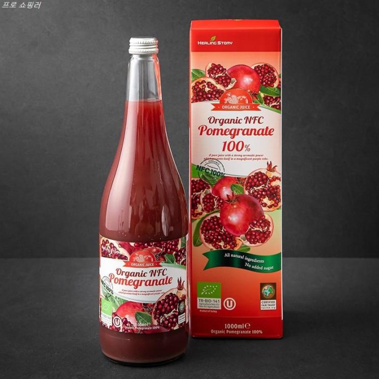 [추천특가] 힐링스토리 유기농 NFC 석류 원액 14,900 원! 25% 할인!