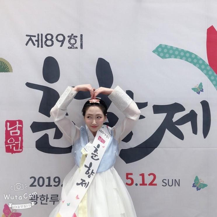 2018년 미스 춘향 진 김진아(유지나) 99년생 육덕 bj유지나
