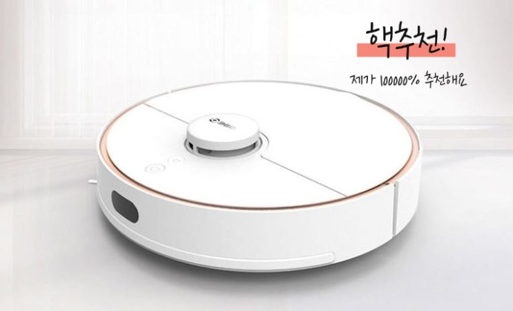 샤오미 로봇청소기 7세대 치후 360 S7으로 매일매일 깨끗하게