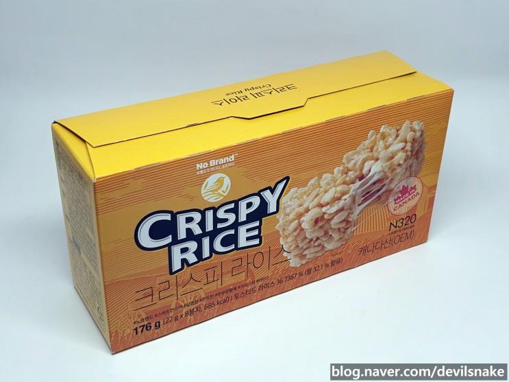 이마트 노브랜드 크리스피 라이스 - 달고 맛있는 쌀과자