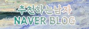 방탄소년단 제이홉 Blue side 듣기 가사