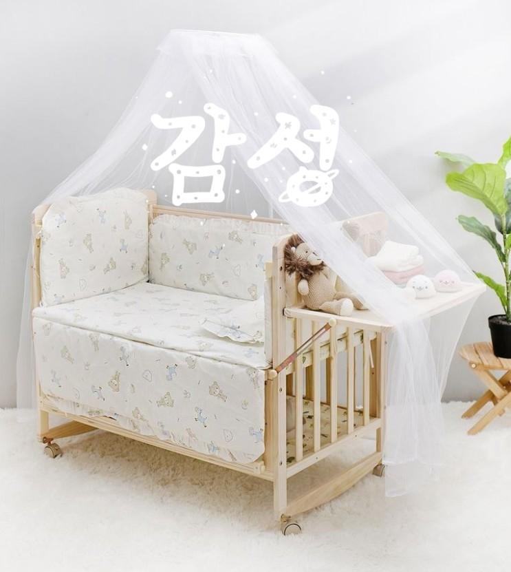 예쁜 국민 아기침대 벨라 원목 아기침대 리뷰