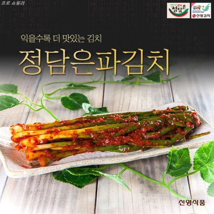 [할인추천] 신영식품 정담은 국내산 파김치 1kg 14,000 원♩♪ ♫