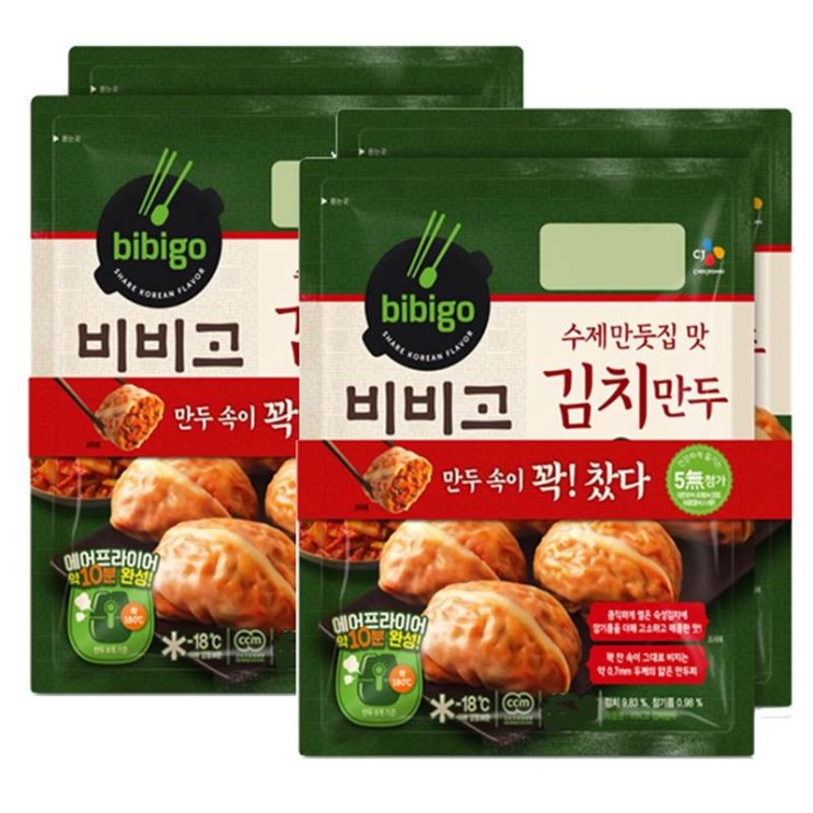TOP5잇템 냉동 비비고 수제김치만두300gx4개! 후기씁니다!