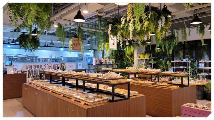 까레몽협동조합 쌀한과쿠키 인천빵집 유명한 집이네요