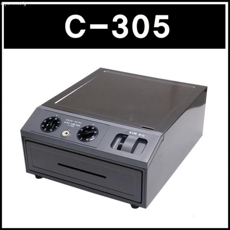 [특가상품] 범일금고 슬라이딩형 C-305 46,800 원✿ ~*