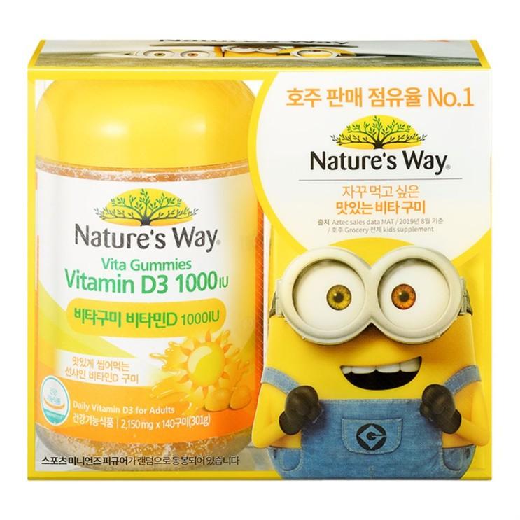 [할인상품] 네이처스웨이 비타구미 비타민D 1000IU 미니언즈 27,260 원~ 6% 할인♬