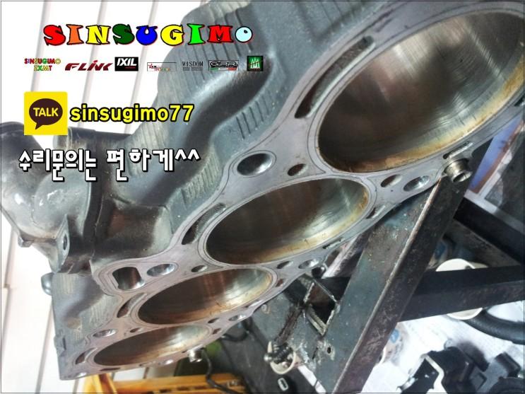 R1 실린더 피스톤 세척 및 조립 / 해드밸브  꼼꼼정성세척 - 정비전문점- 신스기모