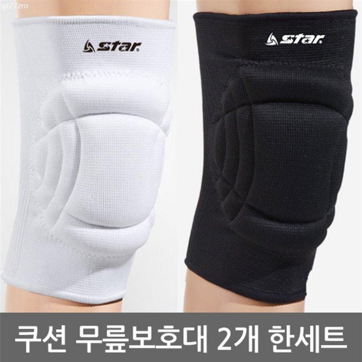 [특가제품] 스타 쿠션 무릎보호대 2개 한세트 XD321 11,700 원! 35% 할인♩♪
