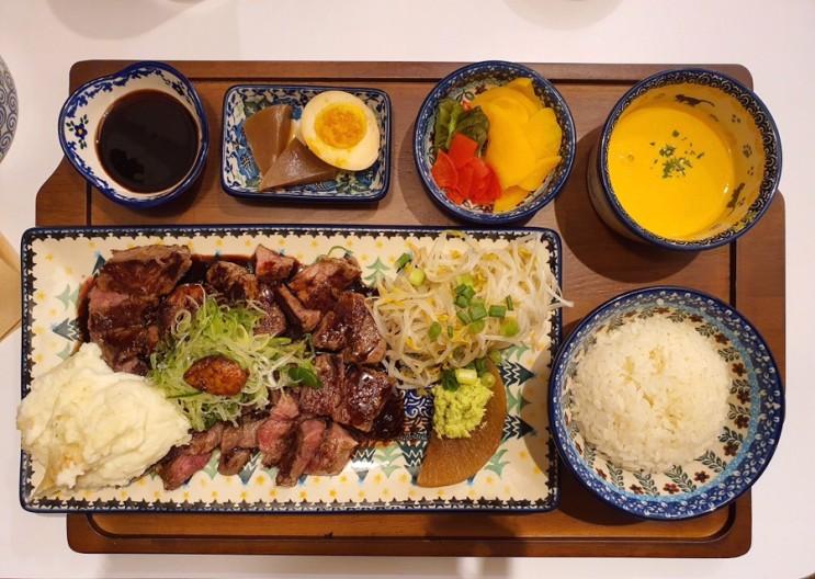 홍대 스테이크 맛집, 미도인 메뉴와 가격
