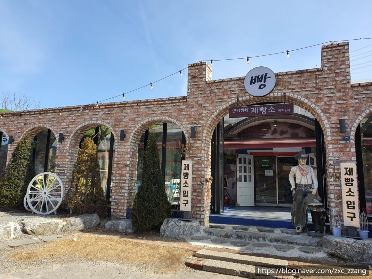 포천 브런치는 고모리 카페 마을 언덕위에 제빵소에서 해결하세요
