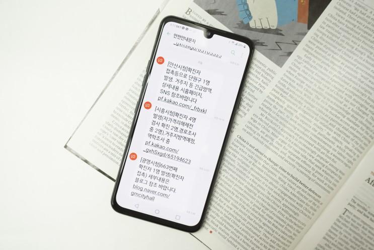 아이폰 예약문자보내는법 (추가 SKT 통신사 활용방법!)