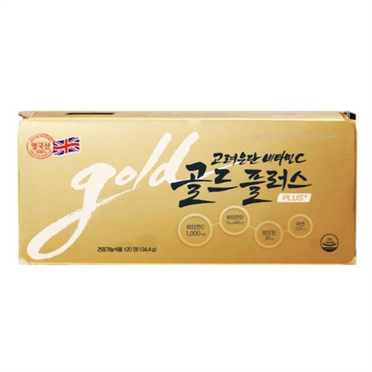 [특가상품] 고려은단 비타민C 골드플러스 1120mg x 120정 17,710 원! ♥
