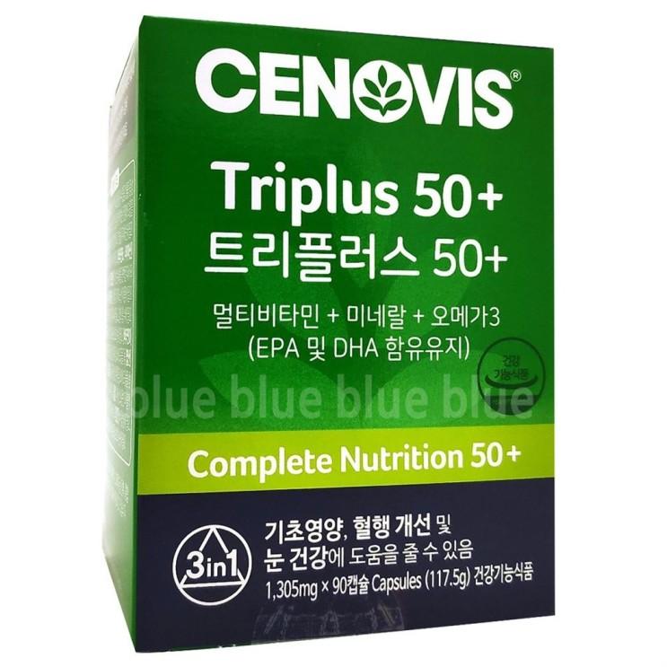 [추천특가] 세노비스 트리플러스 50 45일분 37,120 원♩ ♪