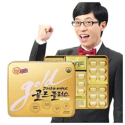 [특가제품] 고려은단 비타민C 골드플러스 150정x2개 48,900 원✿ ♥