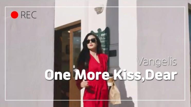 전지현 HBAF광고음악 One More Kiss 한글가사영상