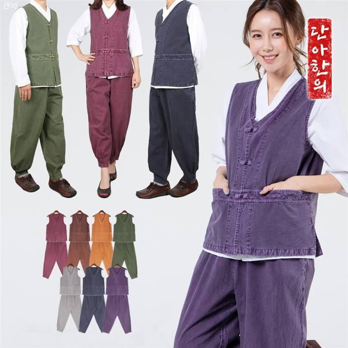 [할인추천] 단아한의 여성 여자 개량한복 생활한복 법복 절옷 면 조끼 바지 셋트 보송이조끼세트 39,900 원~* ♩♪