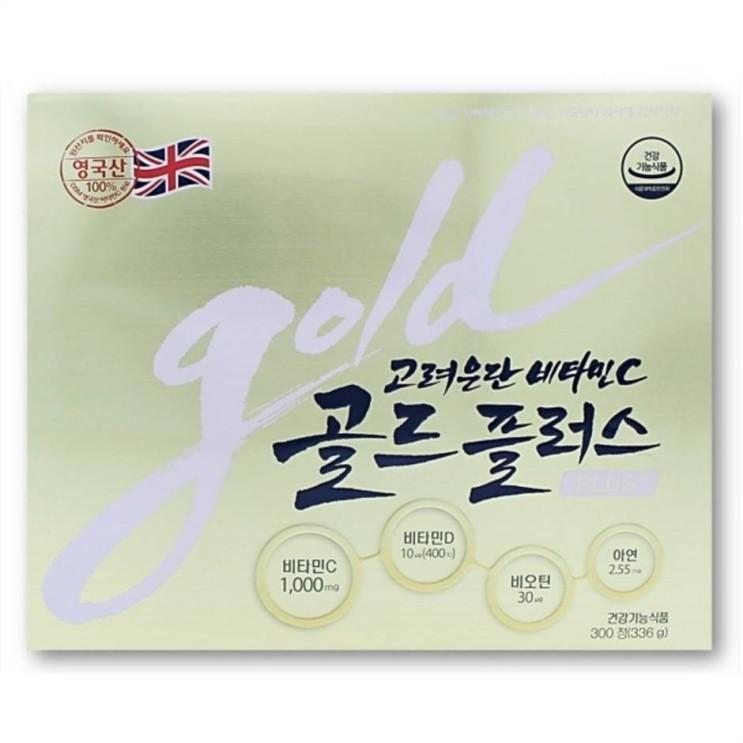 [할인정보] 고려은단 비타민C 골드 플러스 300정 쇼핑백 46,500 원✌︎ 7% 할인~